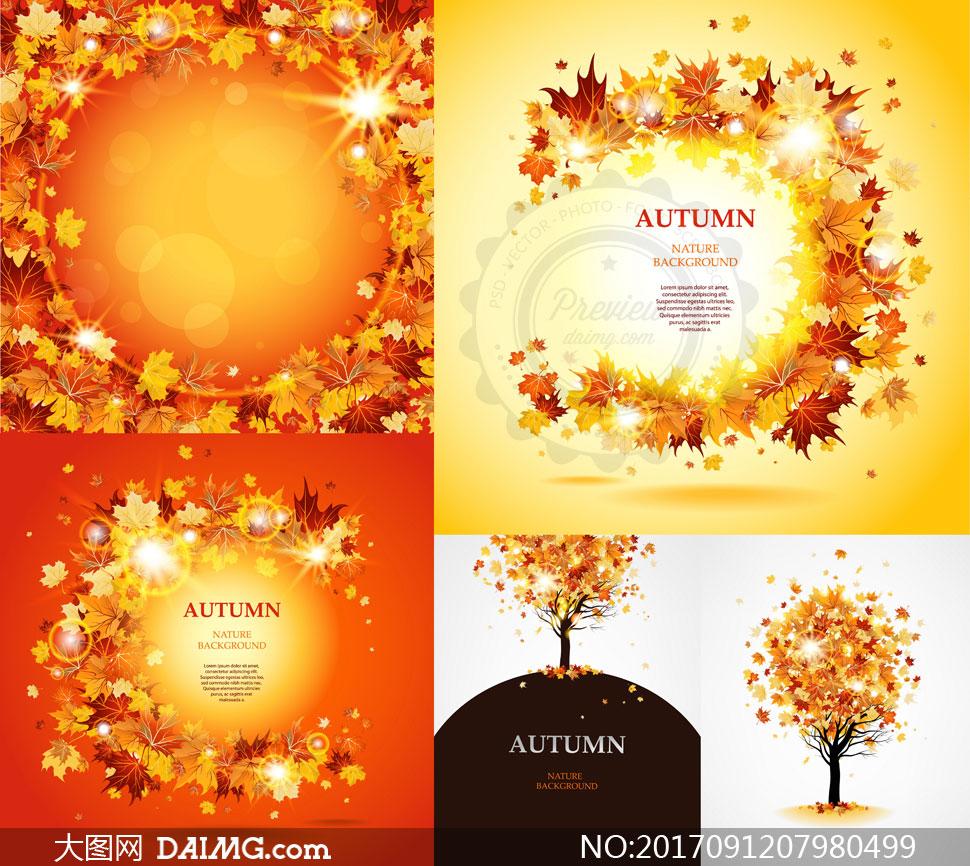 星光点缀效果秋天树叶边框矢量素材