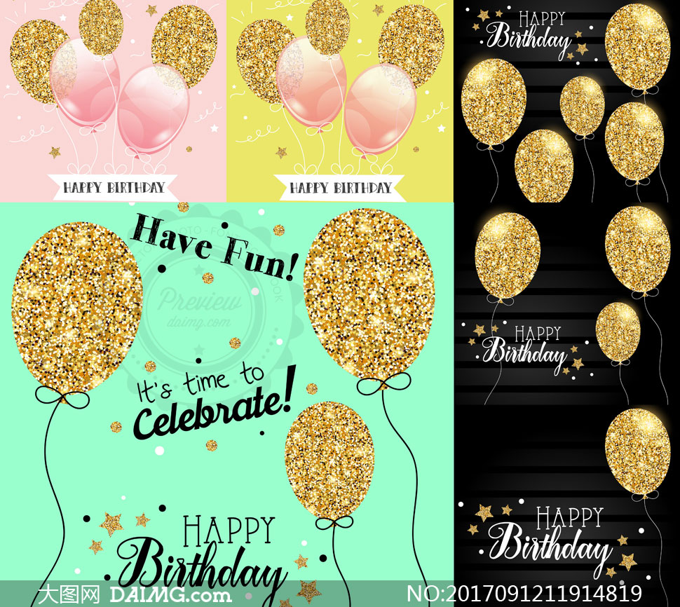 生日气氛营造适用气球元素矢量素材