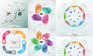 立体质感效果信息图表创意矢量素材