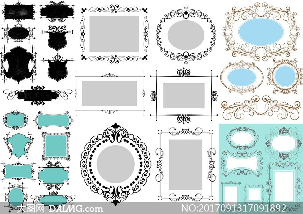 花纹装饰复古风格边框设计矢量素材