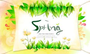春天绿叶花草元素创意设计分层素材