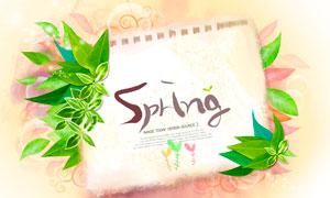 绿叶春天主题水彩创意设计分层素材