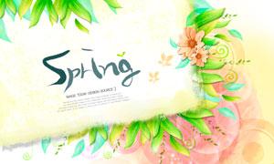 星光花朵绿叶装饰边框创意分层素材