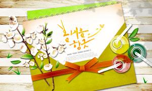 花朵树枝与三杯果汁等创意分层素材