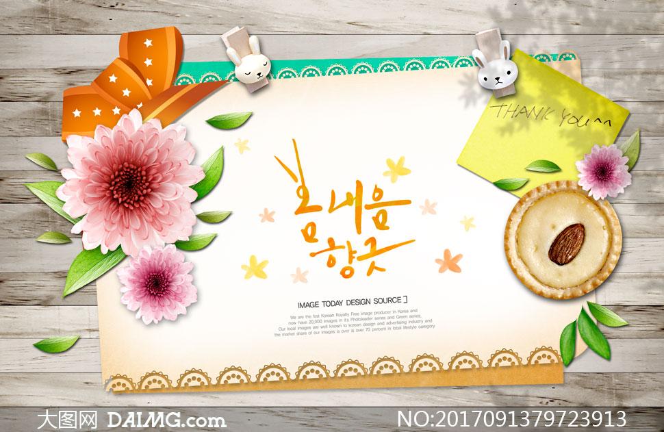 蝴蝶结与花朵绿叶装饰纸张分层素材