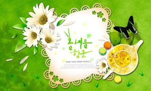 绿叶蝴蝶与菊花茶创意设计分层素材
