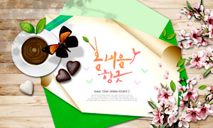 鲜花树枝纸张与巧克力创意分层素材