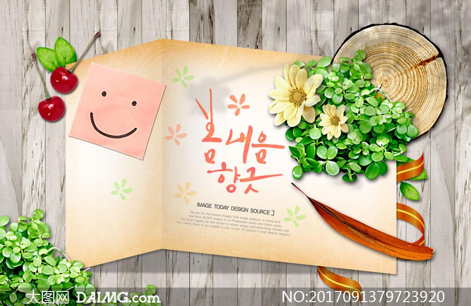 樱桃绿叶花朵与飘带等创意分层素材