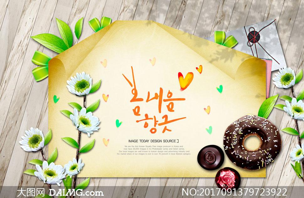 花枝甜甜圈与怀旧纸张创意分层素材