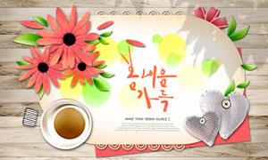红花绿叶与一杯茶创意设计分层素材