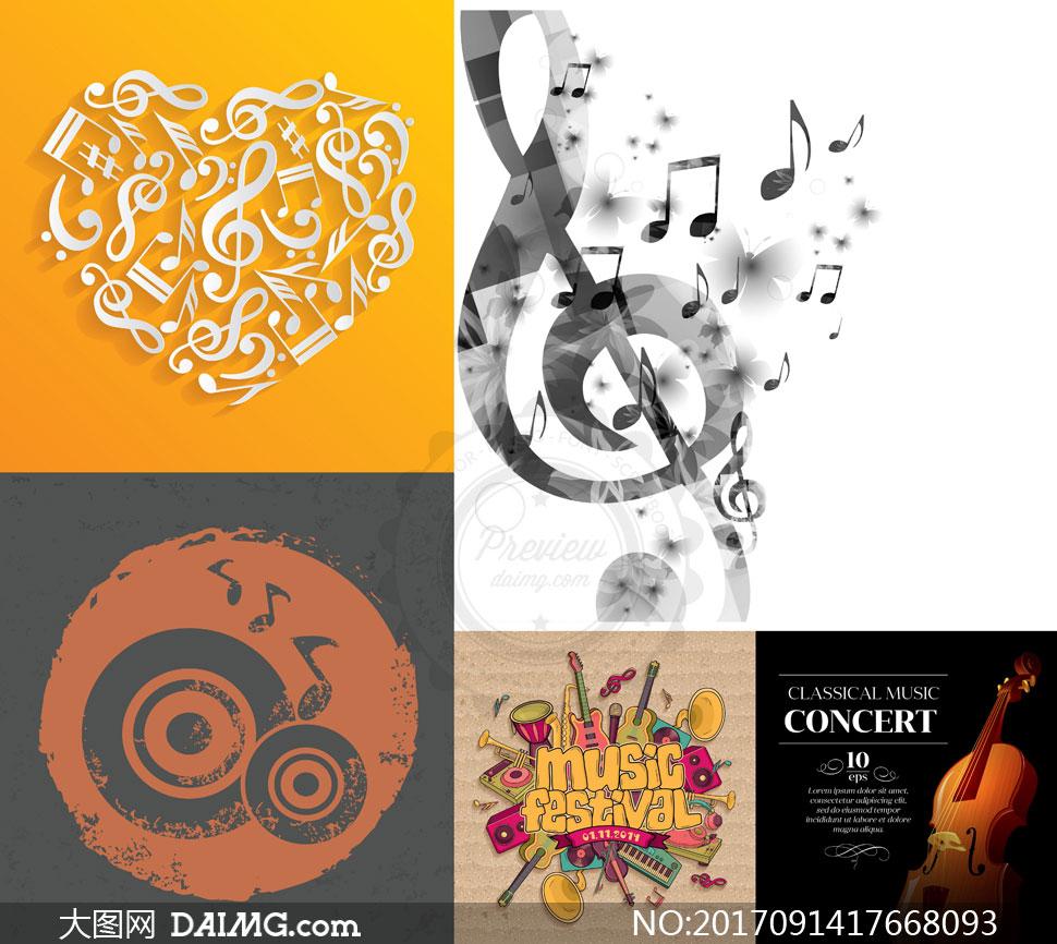 立体音符组成的心形等音乐矢量素材