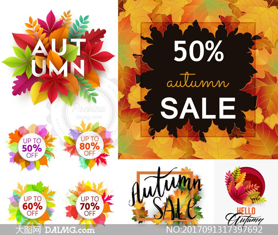 秋天树叶元素促销广告适用矢量素材