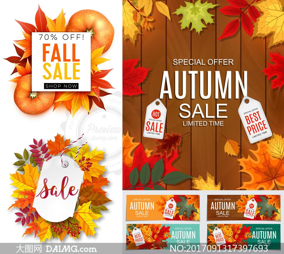 秋季促销广告与BANNER矢量素材