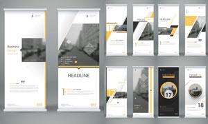 黑白黄三色易拉宝广告海报矢量素材