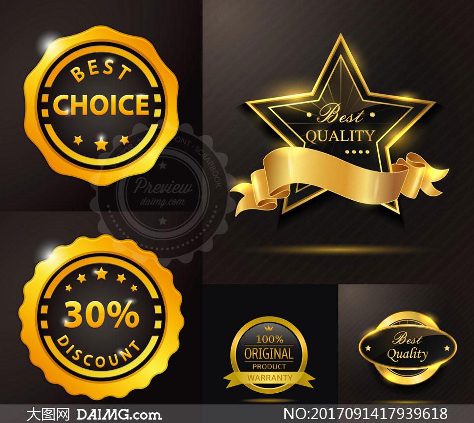 五角星等元素金色标签设计矢量素材
