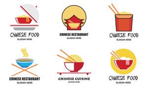 中华美食面条主题标志设计矢量素材