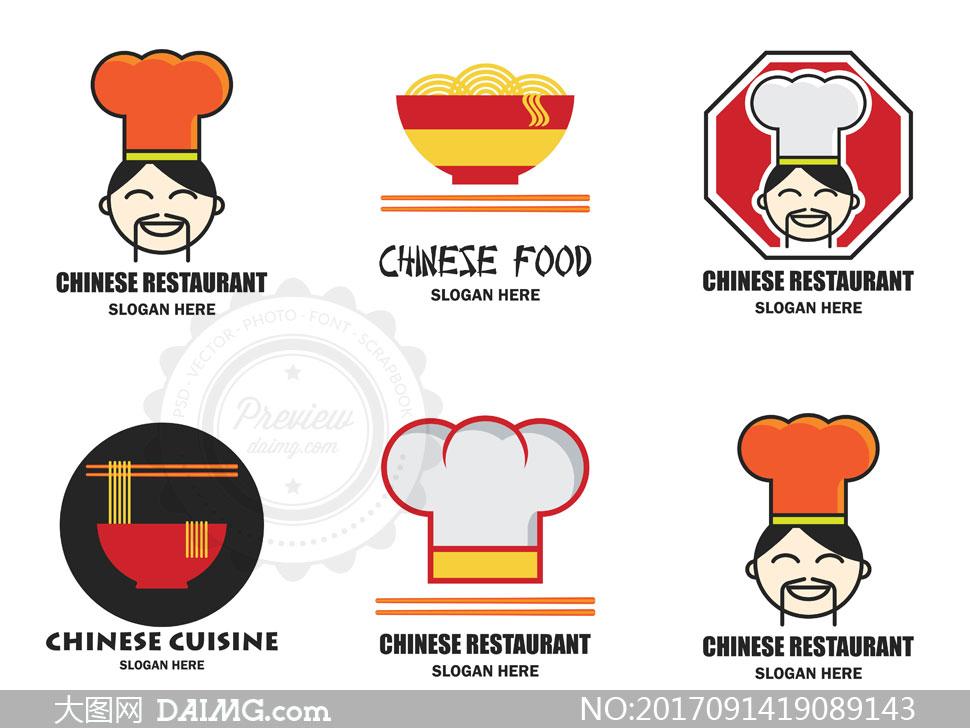 厨师人物与面条等元素标志矢量素材