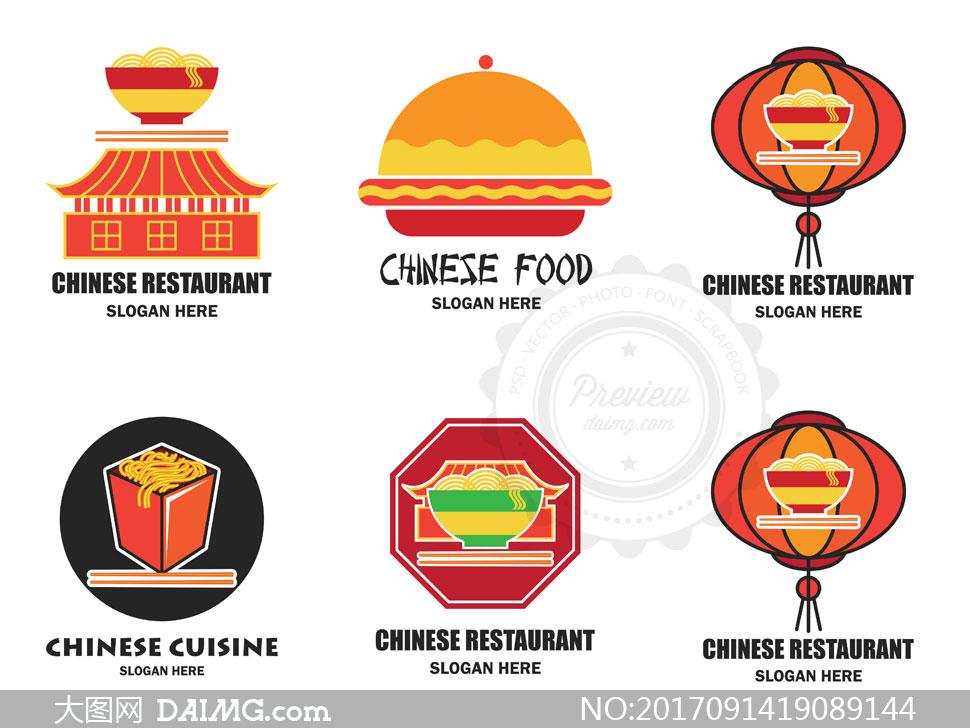 关 键 词: 矢量素材矢量图设计素材创意设计logo设计标志设计面条美食