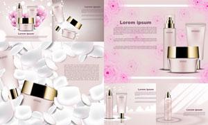 花朵元素护肤用品广告设计矢量素材