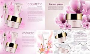 百合花等装饰的护肤品广告矢量素材