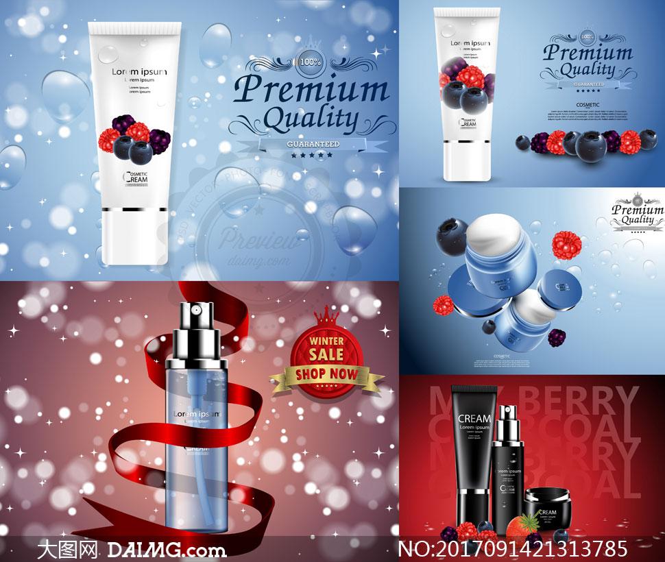 植物精华护肤用品广告设计矢量素材
