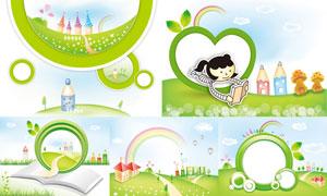 草地树木与彩虹等插画创意矢量素材