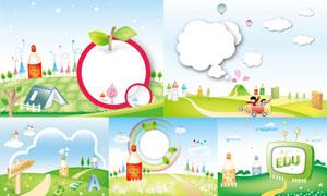 云朵小路与草地等卡通插画矢量素材