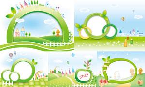 卡通圆形边框与草地小路等矢量素材