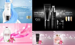 泡泡曲线元素护肤用品广告矢量素材