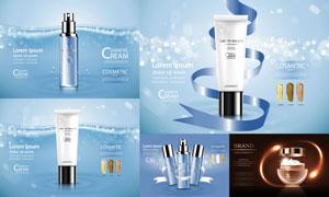 养颜保湿护肤用品广告设计矢量素材