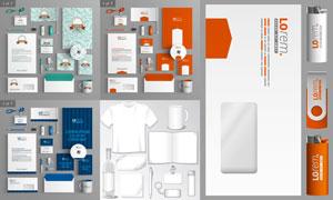 企业工作证与信封视觉元素矢量素材
