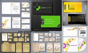 企业名片与信封工作证设计矢量素材