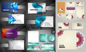 动感科技元素名片创意设计矢量素材
