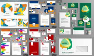桌旗名片与信封等视觉元素矢量素材