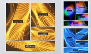 炫丽光线元素背景创意设计矢量素材