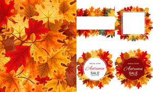 秋天泛黄树叶背景边框设计矢量素材