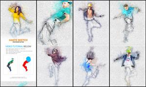 人像照片转手绘和素描效果PS动作