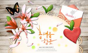 蝴蝶花枝与红色的心形创意分层素材