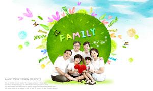 水彩心形與幸福開心一家人分層素材