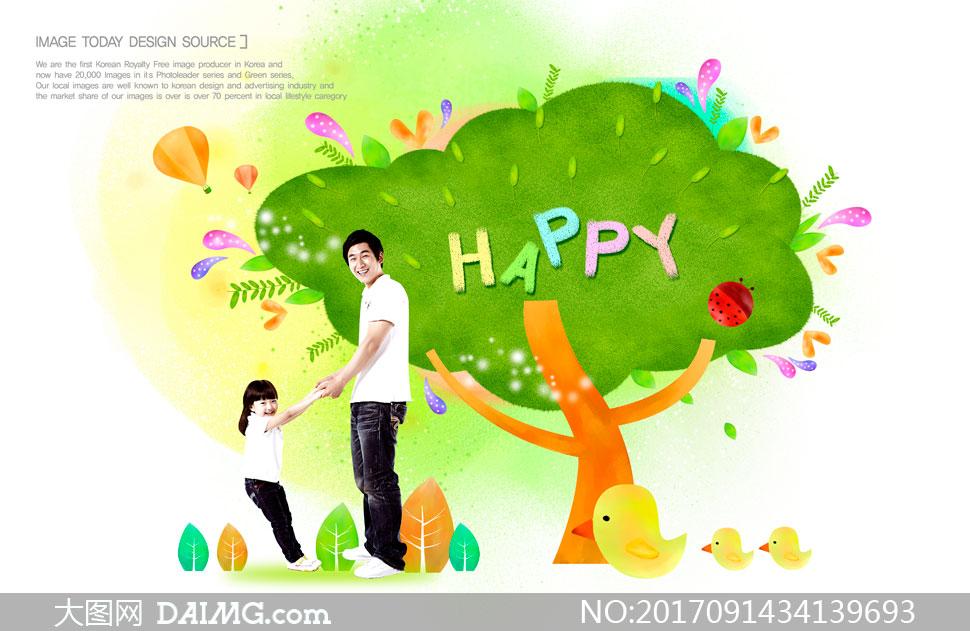 创意设计春天水彩插画青草树叶叶子绿叶家庭幸福笑容开心花草大树树木图片
