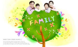 大樹上的幸福家庭插畫創意分層素材