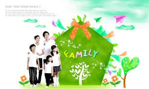 幸福家庭與紙飛機大樹創意分層素材