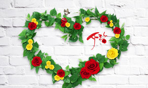 绿叶玫瑰花组合的心形边框分层素材
