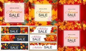 秋天树叶元素广告设计创意矢量素材