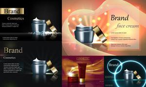 光效元素装饰护肤用品广告矢量素材