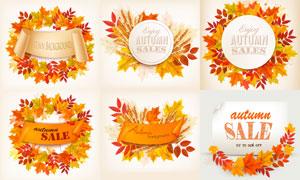 秋天树叶麦穗元素广告设计矢量素材
