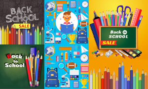 卡通书包与铅笔等文具设计矢量素材