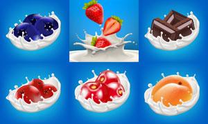 牛奶包裹的水果巧克力创意矢量素材