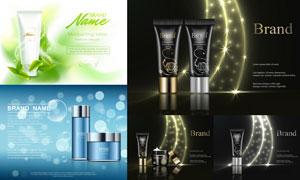 星光闪耀下的护肤用品广告矢量素材