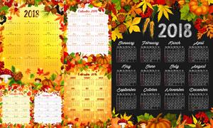 秋天树叶装饰边框2018日历矢量素材